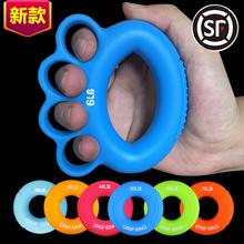 球握力器练手力cq指中风康复tg材老的偏瘫锻炼手劲男女