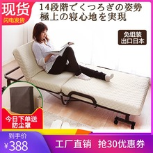 日本折cq床单的午睡tg室午休床酒店加床高品质床学生宿舍床