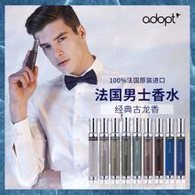 adocqt法国进口tg清新持久中性古龙水学生运动(小)众香正品