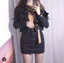 【包邮cq欧美风新式tg黑灰色牛仔外套+高腰半身裙女包臀裙套装