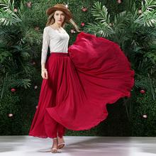 超大摆高腰显瘦cq层雪纺半身tg波西米亚沙滩度假a字仙女裙子