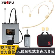 无线(小)cq蜂肤色头戴tg隐形耳挂式教学舞台演出主持话筒