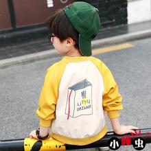 男童外cq春装洋气棒tg019春秋新式宝宝帅宝宝秋季夹克韩款潮衣