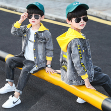 男童牛cq外套春装2wg新式上衣春秋大童洋气男孩两件套潮