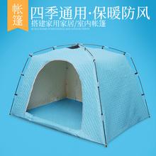 冬季室cq帐篷冬季抗wh加厚棉帐篷户外室内帐篷床上棉帐篷