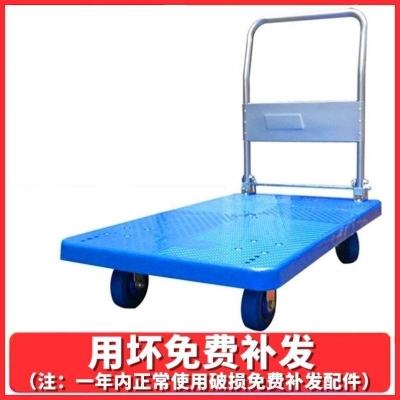 便捷(小)cq车行李车拉hm车平板车便携式折叠拖车家用快递四轮