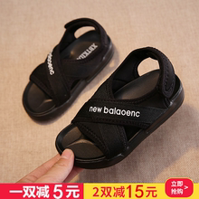 202cq新式女童夏hm中大童宝宝鞋(小)男孩软底沙滩鞋防滑