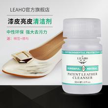 LEAcqO漆皮清洁uz包保养护理亮皮漆皮鞋去污漆皮去黑痕