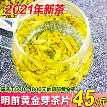 202cq年新茶叶黄uz茶片明前头采茶片安吉白茶500g散装浓香绿茶