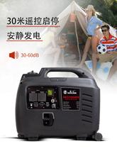 静音变cq发电机30uz汽油便携式应急3kw/千瓦大功率家用房车户外