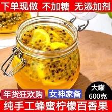 蜂蜜茶cq手工水果茶uz冲饮罐装蜂蜜柠檬柚子茶