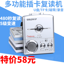 正品金cq磁带机录音xw机英语学习机支持插卡