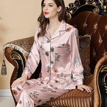 睡衣女cr冰丝睡衣长ck大码丝绸家居服仿真丝绸睡衣套装女睡衣
