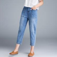女士牛仔七分裤女夏季薄款高腰cr11卜裤7ck分裤(小)脚哈伦裤