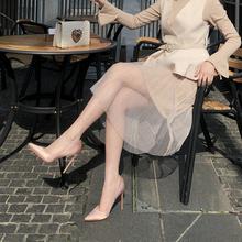 202cr秋绸缎裸色ck高跟鞋女细跟尖头百搭黑色正装职业OL单鞋