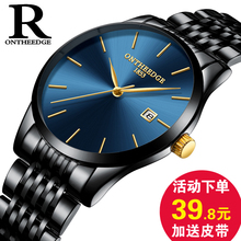 正品超薄时尚潮流机械精钢带石cr11表手表ft表学生防水男表