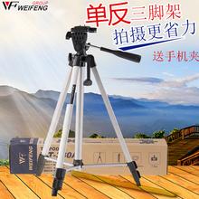 适用于索尼cr2DR-4ft05 610 CX680 PJ410高清DV摄像机三