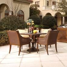 斐梵卡cr克户外家具ft铸铝仿柚木编藤桌椅组合一桌四椅促销