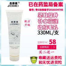 美容院cr致提拉升凝ft波射频仪器专用导入补水脸面部电导凝胶
