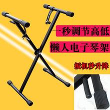 手提式cr用折叠49ft 61键通用地架电子琴支架X型