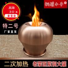 铜罐火cr具老蒙医紫ft套抽气式火疗拔火罐工具