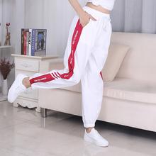 新式女cr步舞服装运ft闲裤网红运动裤拽步舞