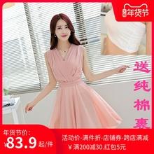 新款2020韩款夏季修身女装雪纺连衣cr15大码Vft(小)清新摆裙