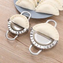 304cr锈钢包饺子ft的家用手工夹捏水饺模具圆形包饺器厨房