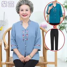 中老年cr夏装女妈妈ft装60岁70奶奶短袖衬衫太太外套老的衣服
