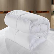 宾馆酒cr专用被子被zz被布草蓬松空调被五星级冬被四季通用被