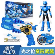迷你特cr队X玩具弗zz枪可变形武器塞米机器的全套秘密特攻队S