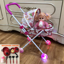 (小)朋友cr童礼品女孩zz 女孩公主带推车婴幼儿圣诞节