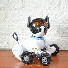 儿童智能电动玩具狗编程机