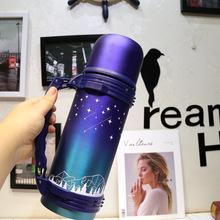 [crazz]创意1200ml大容量星