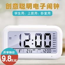 学生儿cr创意(小)闹钟zz音夜光时尚报时电子床头座钟充电贪睡