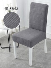 椅子套cr餐桌椅子套zz垫一体套装家用餐厅办公椅套通用加厚