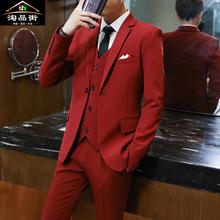 红色西cr男套装三件og生帅气修身一套西服商务正装主持的服装