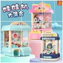 抓娃娃cr夹公仔机迷og家用投币宝宝玩具(小)型闺蜜女生新年礼物