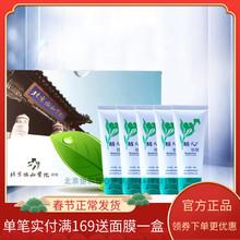 北京协cr医院精心硅ogg隔离舒缓5支保湿滋润身体乳干裂