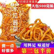 溢香婆cr瓜丝酱菜微at辣(小)吃凉拌下饭新鲜脆500g袋装横县