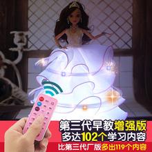 新品 cr会唱歌带旋at灯光的芭比娃娃】会说话会唱歌智能遥控