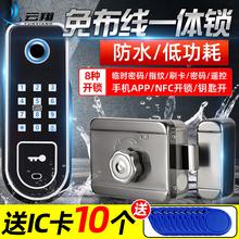 双面防水免cr2线遥控指at电池老式门刷卡锁门禁系统电子锁机
