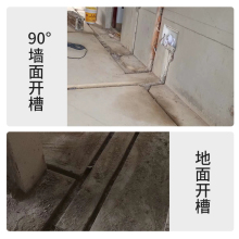 墙壁切cr机线管安装at30开槽机无尘水电安装