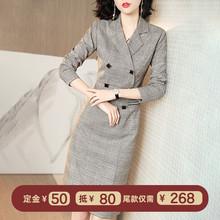 西装领cr衣裙女20at季新式格子修身长袖双排扣高腰包臀裙女8909