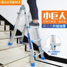 (小)巨的cr多功能的字st加厚铝合金升降直梯伸缩折叠梯家用梯子
