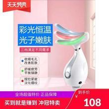 除皱除cr令纹(小)烫斗su摩仪抬头纹去皱纹仪器海豚美容仪。