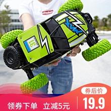 超大号cr爬车电动充el四驱高速遥控汽车大脚赛车宝宝玩具男孩