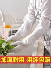 橡胶棉cr套加长式加el加厚(小)孩男生加厚式防脏洗衣老年的秋季