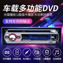通用车cr蓝牙dvdel2V 24vcd汽车MP3MP4播放器货车收音机影碟机