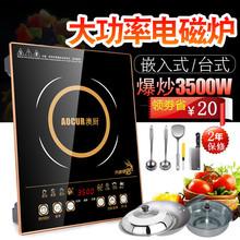 大功率cr磁炉家用3elW节能嵌入式商用灶食堂触摸屏电池炉火锅炉